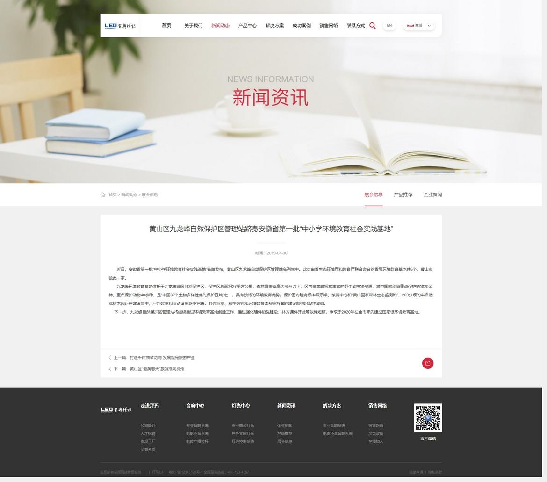 nEO_IMG_新闻内容