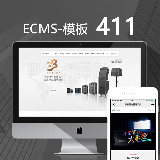 帝国多终端企业网站模板