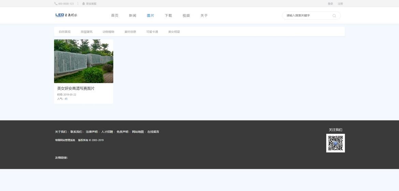 nEO_IMG_图片