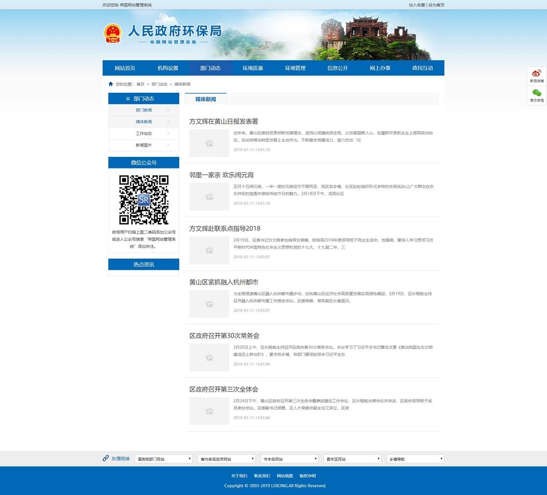 nEO_IMG_媒体新闻