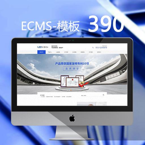 医药类营销型企业网站模板