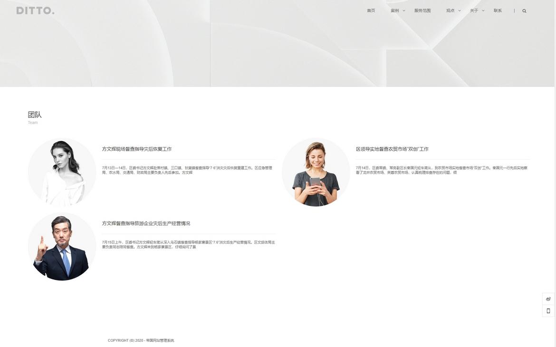 nEO_IMG_团队