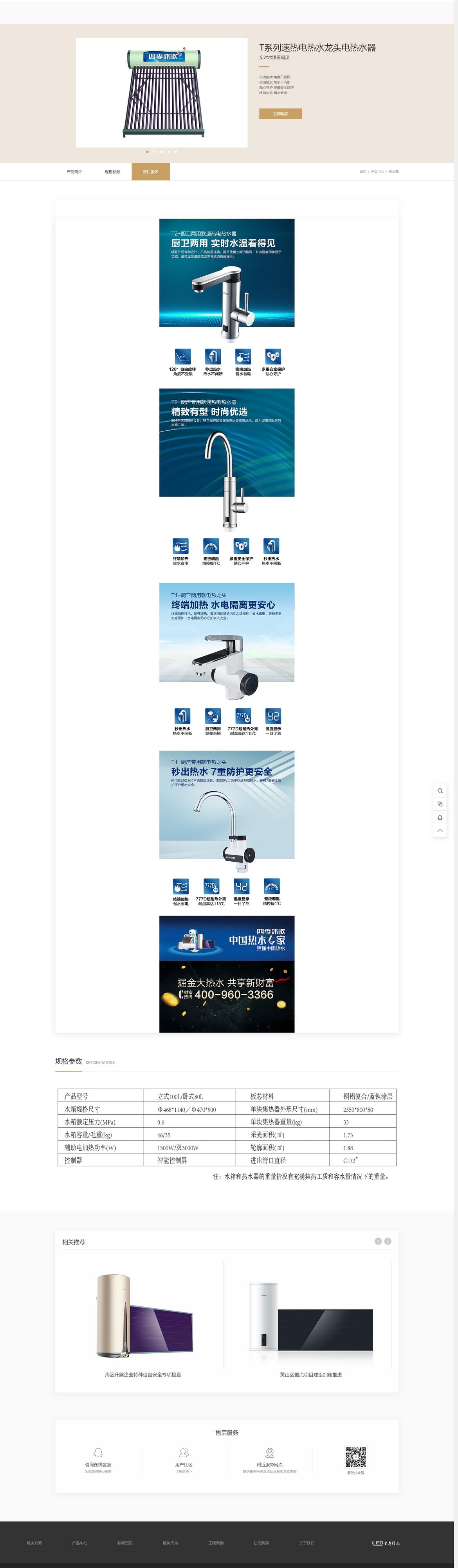 nEO_IMG_产品内容页
