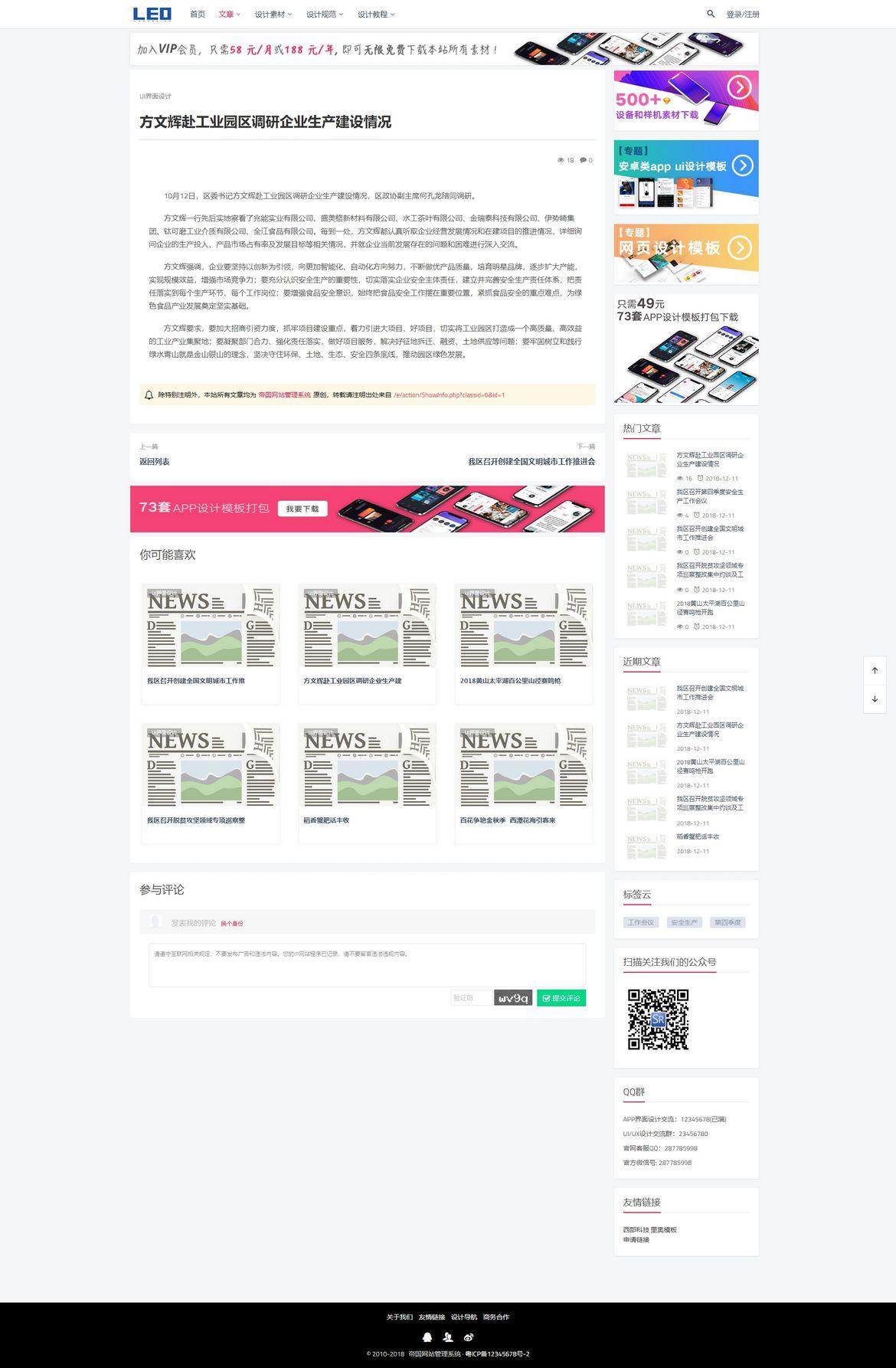 nEO_IMG_文章内容页