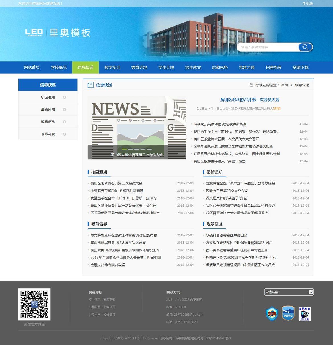 nEO_IMG_信息快递