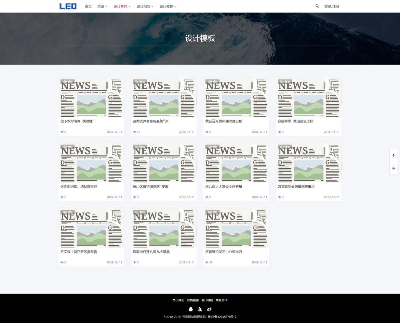 nEO_IMG_设计模板