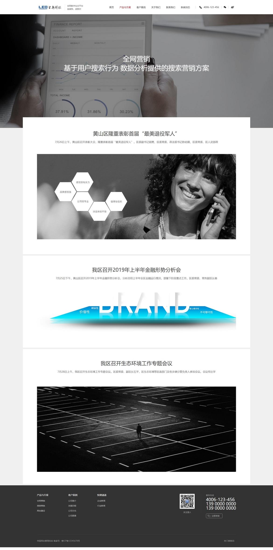 nEO_IMG_全网营销