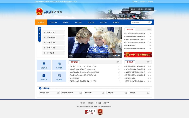 nEO_IMG_帝国网站管理系统