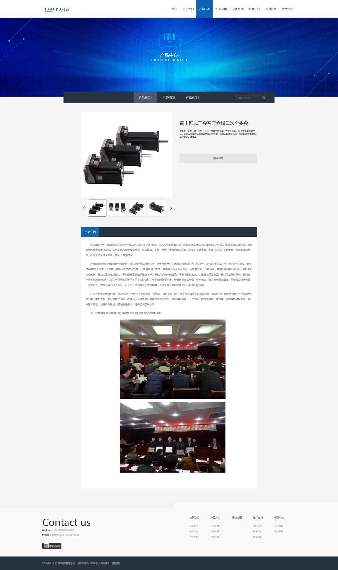 nEO_IMG_产品内容