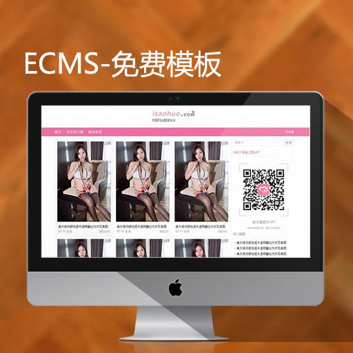 美女图片站,包含WAP端