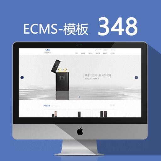 多终端电子产品营销型企业网站模板