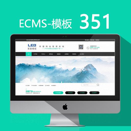 帝国营销型企业网站