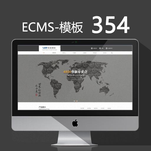 帝国家具网站模板